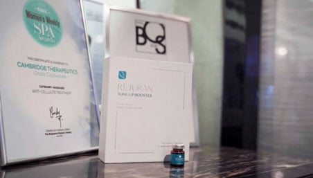 The Product: Rejuran Booster